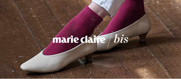 marie claire bis